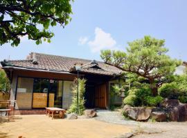 Yuzan Guesthouse, ostello a Nara