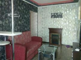 Apartment on 50 let SSSR, hotel in Donetsk