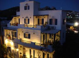 Boussetil Rooms, hotel in Tinos Town