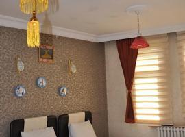 MEVLANA ŞEMS HOTEL, отель в Конье