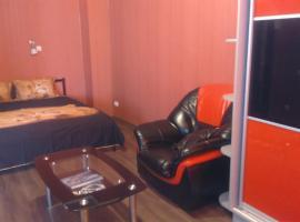 Modern Studio on Naberezhnaia 133, hotel in Donetsk