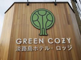 Awajishima Hotel Lodge GREEN COZY, hotel in Minamiawaji