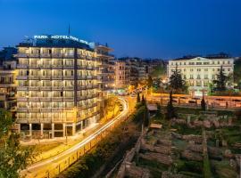Park Hotel, отель в Салониках