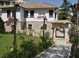 Hotel Kastro, hotel in Gjirokastër