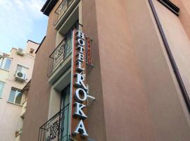 Hotel La Roka, hotel in Stara Zagora
