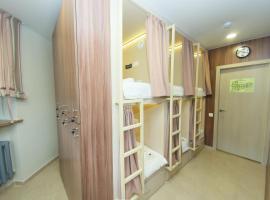 Kupe Capsule Hotel & Hostel, hostel in Kazan
