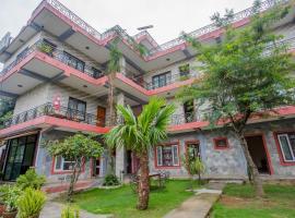 Hotel Glory Garden, отель в Покхаре