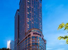 Hilton Chongqing, hotel in Chongqing