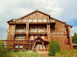 Obzhanka Countryside Hotel, hotel in Obzha