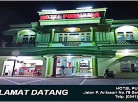 Hotel Purnama Syariah, hotel di Samarinda