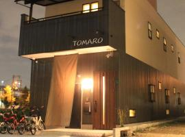 TOMARO Osaka Bay, self catering accommodation in Osaka