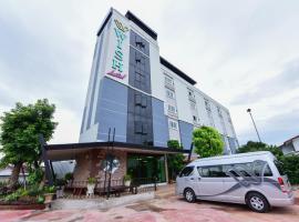 Wish Hotel Ubon, hotel in Ubon Ratchathani