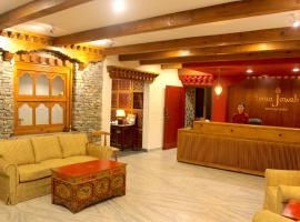 Three Jewels Boutique Hotel, hotel in Pokhara