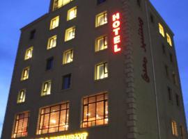 Baigal Hotel, hotel in Ulaanbaatar