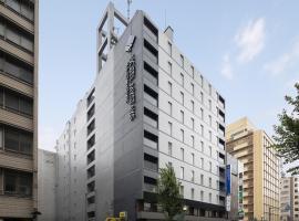 Hotel Mystays Nagoya Nishiki, hotel in Nagoya