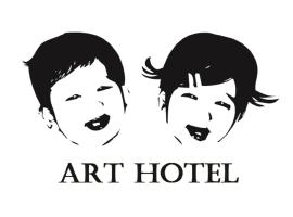 Art Hotel, hotel in Tainan