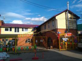 "Гостинично-банный комплекс ""Дозаправка"" у Палыча, hotel near Zhulebino Metro Station, Lyubertsy"