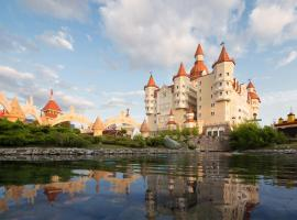 Sochi Park® Bogatyr Hotel - Tickets to the Park Included, hotel with jacuzzis in Adler