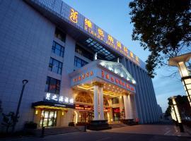 Vienna International Hotel Shanghai Pudong Airport Free Trade Zone, hotel near Shanghai Pudong International Airport - PVG,