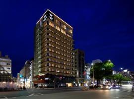 Candeo Hotels Kobe Tor Road, hotel in Kobe
