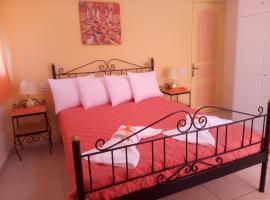 Happy Owl city apartment, hotel near Agios Dionysios Church, Zakynthos