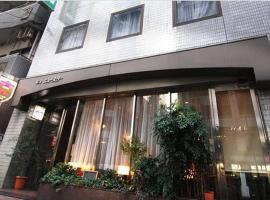 Hotel New Star Ikebukuro, hotel near Ikebukuro Station, Tokyo