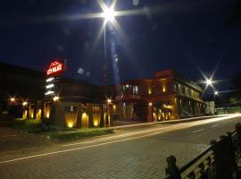 Hotel City Palace、ウーティのホテル
