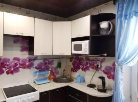 Апартаменты комфорт, hotel in Kirov