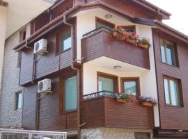 Dari Guest House, guest house in Nesebar