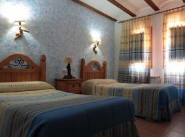 El Mirador de Riópar Viejo, pet-friendly hotel in Riópar