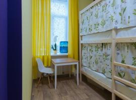 Hostel Himki, hotel near Khimki Basketball Centre, Khimki