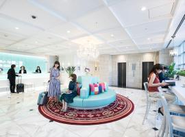 Daiwa Royal Hotel D-CITY Nagoya Nayabashi, hotel in Nagoya