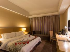 Metropolo, Langfang, Wanda Plaza-Ningyuan Park, hotel in Langfang