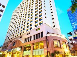 โรงแรมรอยัล ซิตี้ โรงแรมใกล้ เซ็นทรัลพลาซา ปิ่นเกล้า ในกรุงเทพมหานคร