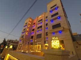 Virginia Hotel Suites, hotel in Amman