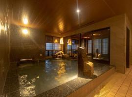 Dormy Inn Premium Namba ANNEX Natural Hot Spring, hotel near Hoan-ji Temple, Osaka