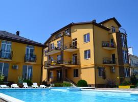 Hotel Avalon, hotel near Anapa Airport - AAQ, Nizhneye Dzhemete