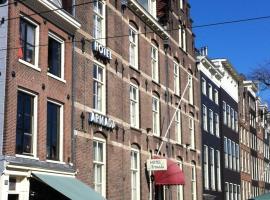 Ozo Hotels Armada Amsterdam, hotel in Amsterdam
