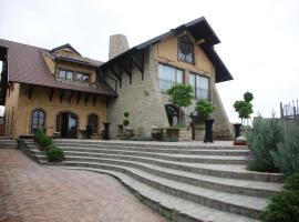 Winery ŠKRBIĆ Inn: Belgrad'da bir Oda ve Kahvaltı