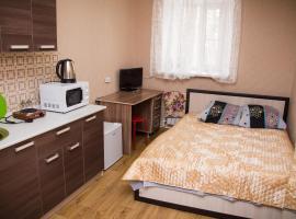 Уютная студия недалеко от Собора, отель в Новочеркасске