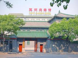 Jade Garden Hotel, hotel near Forbidden City, Beijing
