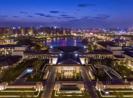 Hyatt Regency Xi'an, отель в Сиане