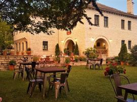 Beloi Hotel, hotel in Vitsa