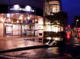 Hotel AreaOne Chitose, hotel near New Chitose Airport - CTS, Chitose