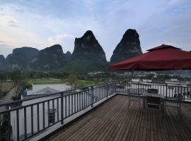 Yangshuo Spring Hill Hotel, hotel en Yangshuo