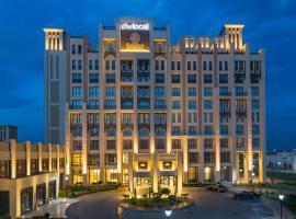 thelocal Hotels Grozny, отель в Грозном