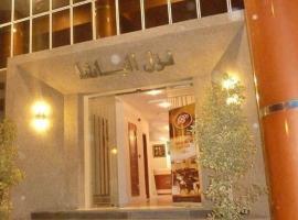 Pacha hotel, hotel in Sfax