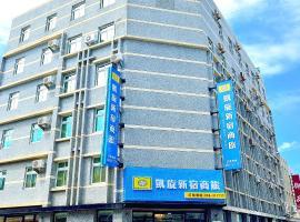 凱旋新宿商旅,台東市的飯店