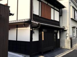 Kyoto Machiya Saikyo-Inn, hotel in Kyoto
