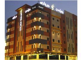 فندق جولدن بوجاري - الظهران، فندق بالقرب من مجمع الراشد، الخبر